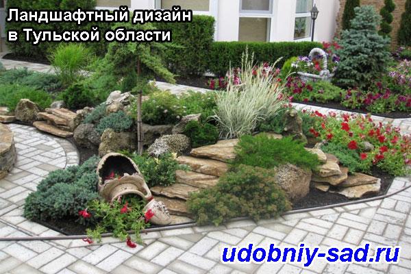 Ландшафтный дизайн в Тульской области