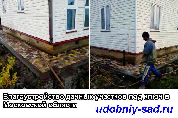 Благоустройство дачного участка под ключ в Московской области