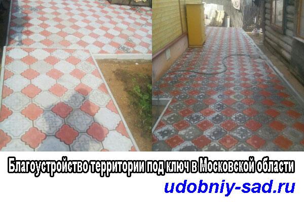 Примеры работ по благоустройству территорий под ключ в Московской области