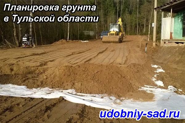 Планировка грунта в Тульской области