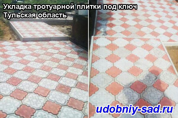 Укладка тротуарной плитки под ключ Тульская область