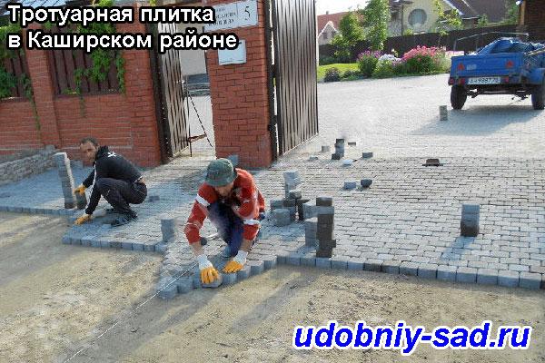 Тротуарная плитка в Каширском районе: производство и укладка