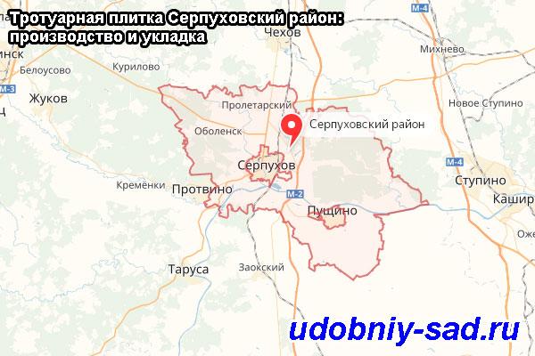Тротуарная плитка Серпуховскийрайон: производство и укладка