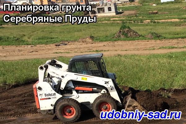 Грунтовые работы в Серебряных Прудах (Московская область)