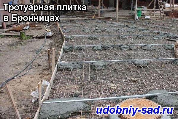 """Укладка тротуарной плитки """"под ключ"""" в Бронницах"""