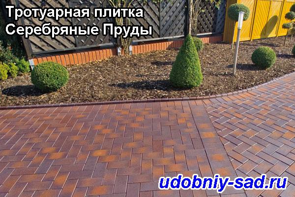 Примеры укладки тротуарной плитки Брусчатка: Серебряные Пруды