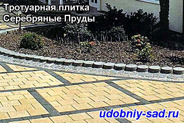 Тротуарная плитка Серебряные Пруды: производство, доставка, укладка