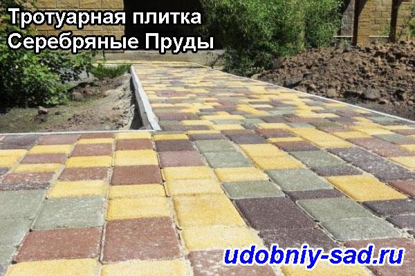 Тротуарная плитка Серебряные Пруды: примеры укладки