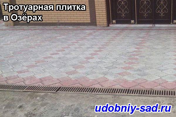 Пример укладки тротуарной плитки Клевер Краковский и дренажные работы на даче в Озёрах