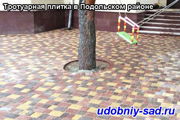 Тротуарная плитка в Подольском районе селоХаритоново