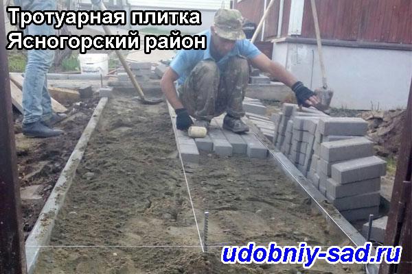 Тротуарная плитка Ясногорский район: производство, доставка, укладка