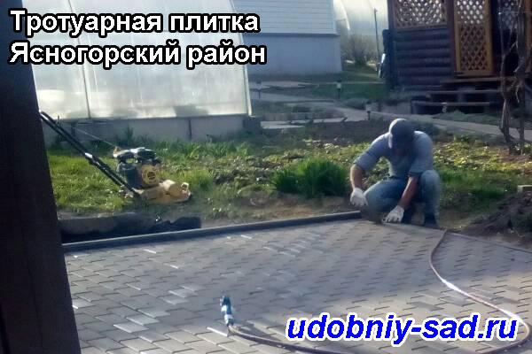 Тротуарная плитка Ясногорский район: примеры укладки