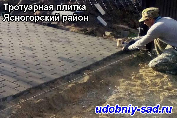 Примеры укладки тротуарной плитки в Ясногорском районе Тульской области