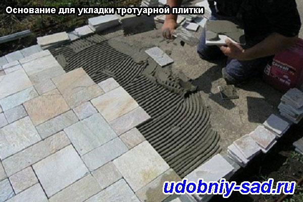Укладка плитки и очистка территории