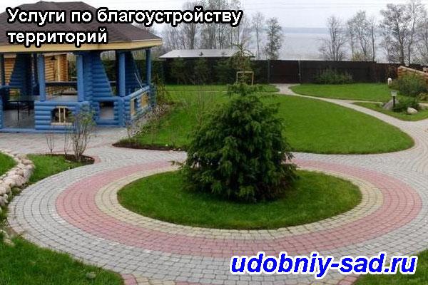 Укладка тротуарной плитки в деревне Аргуново Ясногорского района Тульской области
