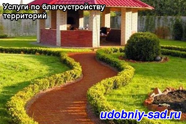Услуги по благоустройству территории: Московская область город Бронницы