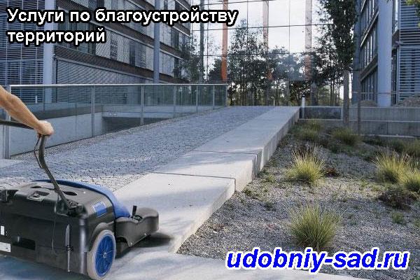 Укладка тротуарной плитки: Московская область город Ступино