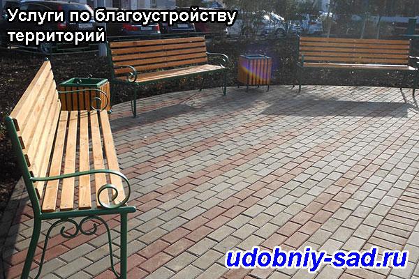 Укладка тротуарной плитки: Тульская областьЯсногорский район