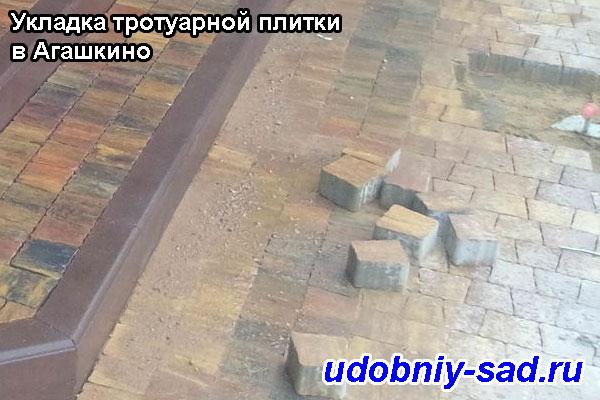 Укладка тротуарной плитки в деревне Агашкино: примеры