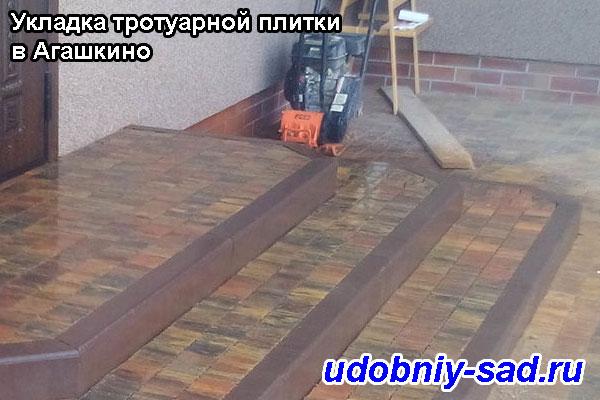 Пример укладки тротуарной плитки в деревне Агашкино Раменского района Московской области
