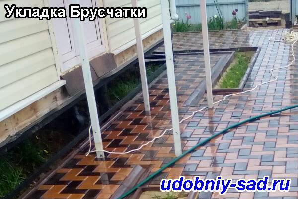 Заказать отмостку вокруг дома с укладкой тротуарной плитки Брусчатка в Московской и Тульской областях