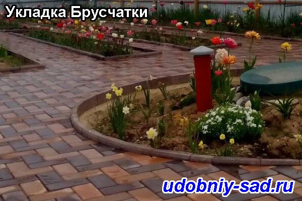 Заказать укладку тротуарной плитки Брусчатка в Московской и Тульской областях