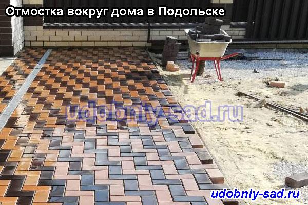 Отмостка вокруг дома в Подольске: мощение брусчаткой