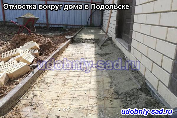 Подготовка основы для укладки тротуарной плитки