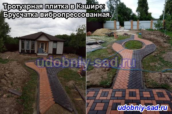 Две схемы укладки тротуарной плитки брусчатка