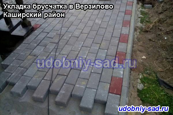 Укладка двухцветной брусчатки на даче (деревня Верзилово Каширский район Московская область)