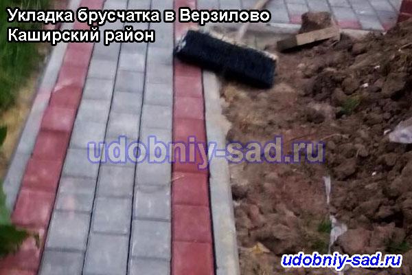 Укладка двухцветной тротуарной плитки брусчатки на даче (деревня Верзилово Каширский район Московская область)