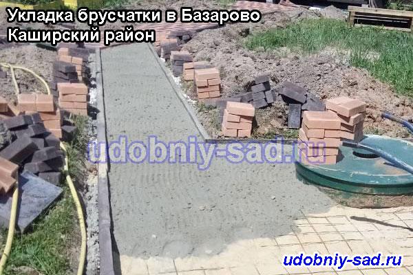 Укладка брусчатки в Базарово: городской округ Кашира