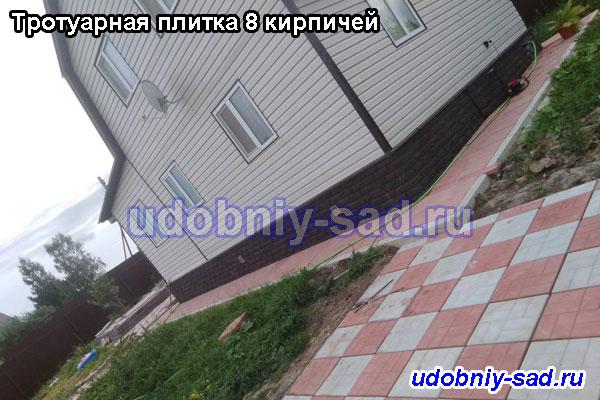 Укладка тротуарной плитки 8 кирпичей от производителя в Антипино Ступинский район