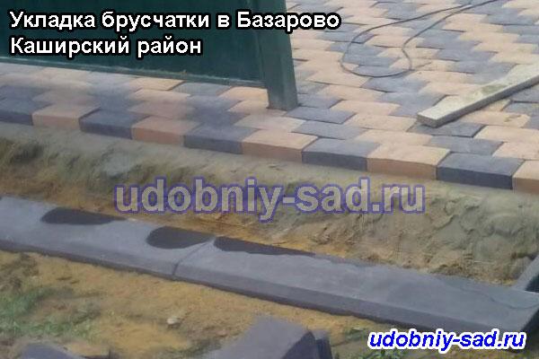 Укладка брусчатки в БазаровоКаширский район Московской области