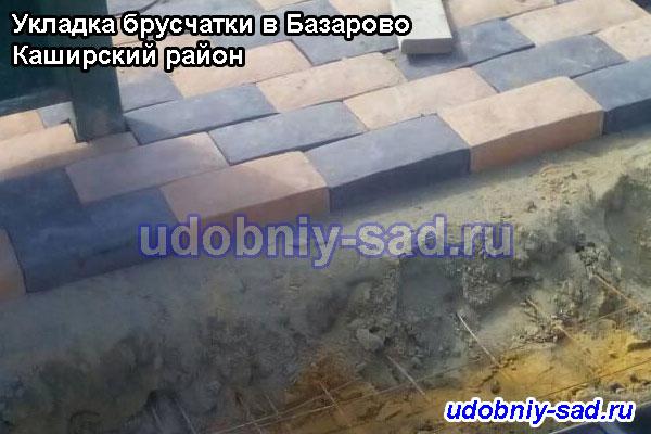 Укладка брусчатки в на даче Базарово от производителя
