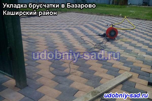 Укладка двухцветной брусчатки на даче (село Базарово Каширского района Московской области)