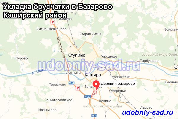 Укладка брусчатки в Базарово