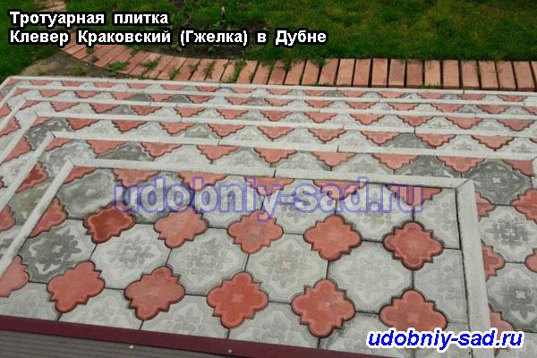 Облицовка ступеней тротуарной плиткой Клевер Краковский