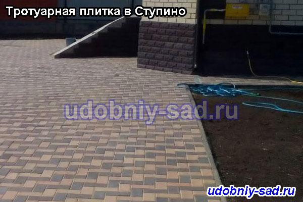 Укладка брусчатки на даче (Ступино, Московская область)