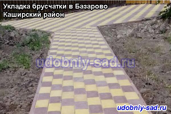 Брусчатка двух цветов (жёлтый и коричневый) в селе Базарово Каширского района