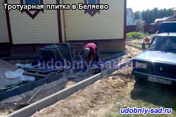 Укладка тротуарной плитки от производителя в деревне Беляево Чеховского района (Брусчатка и Классика)