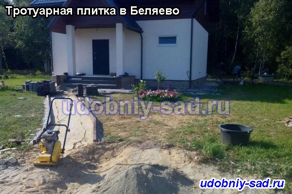 Тротуарная плитка в Беляево: брусчатка и классика