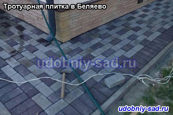 Укладка Брусчатки на отмоске дома в Беляево (Чеховский район Московская область)