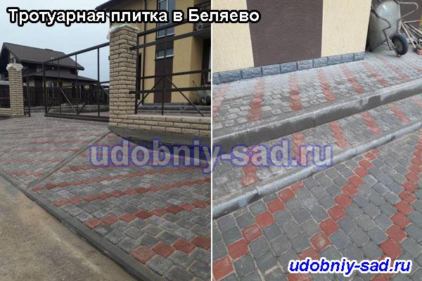 Укладка тротуарной плиткой Классика отмостки вокруг дома и на тротуаре в Беляево (Чеховский район Московская область)