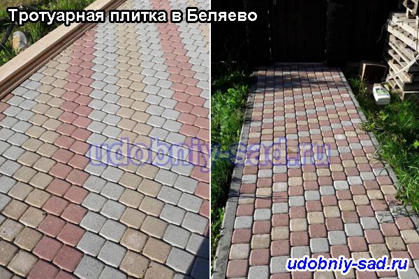 Укладка тротуарной плиткой Классика пешеходной дорожки на даче в Беляево (Чеховский район Московская область)