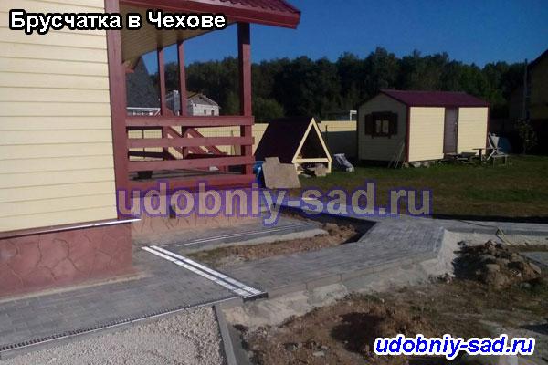 Укладка брусчатки на даче в Чеховском районе Московской области