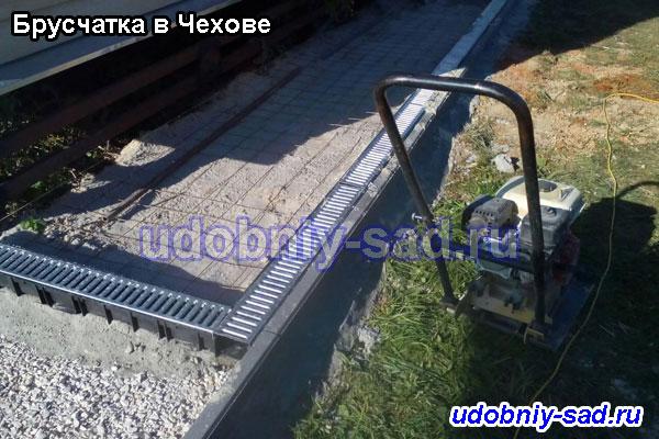 Подготовка к укладке тротуарной плитки Брусчатка