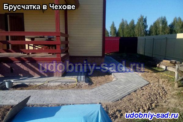 Брусчатка для мощения садовых дорожек (город Чехов)