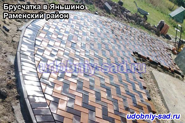 Укладка брусчатки в Раменском районе Московской области от производителя