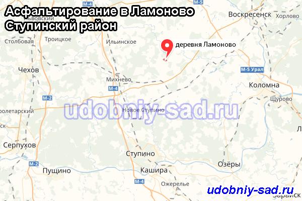 Асфальтирование в Ламоново